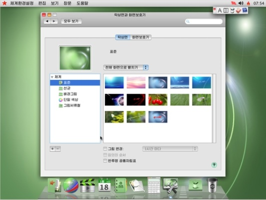 red_star_linux-2