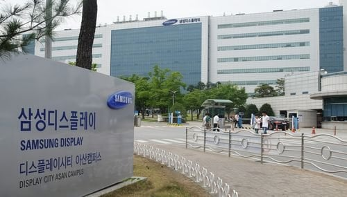 samsung-display-hq