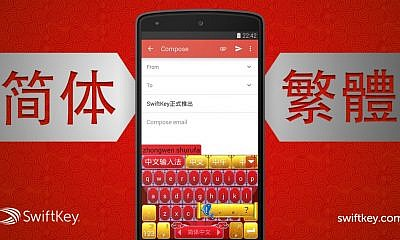Chinese-1phone-D-1-1024x569
