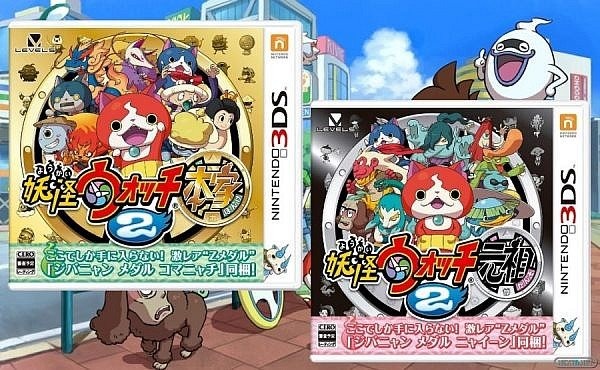 Yokai-Watch-2