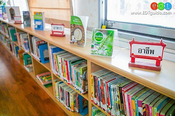 library-train-hua-hin3
