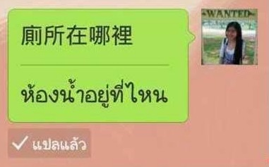 wechat screenshot (translate)