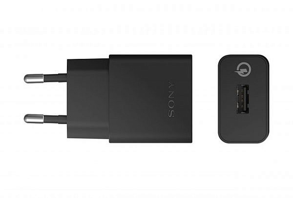 Sony-UCH10-Quick-Charger_1-640x434