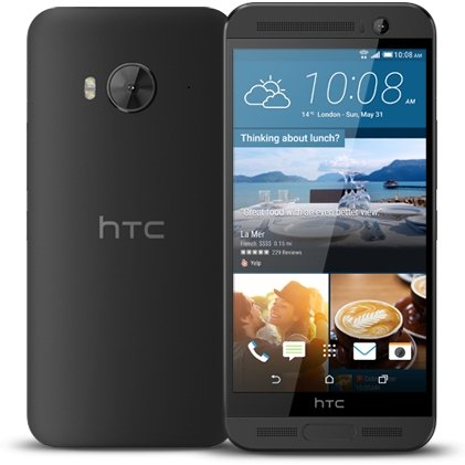 htc_one_me_meteor_gray