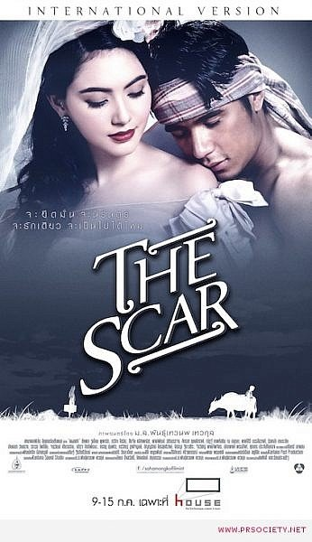 the-scar-inter-version-poster