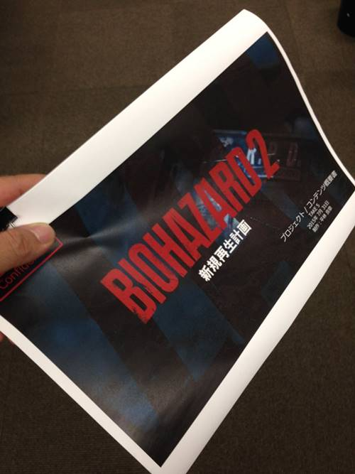 RE2-Remake-Pitched-Capcom_07-31-15
