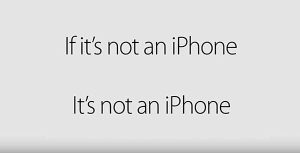iPhoneCommercial