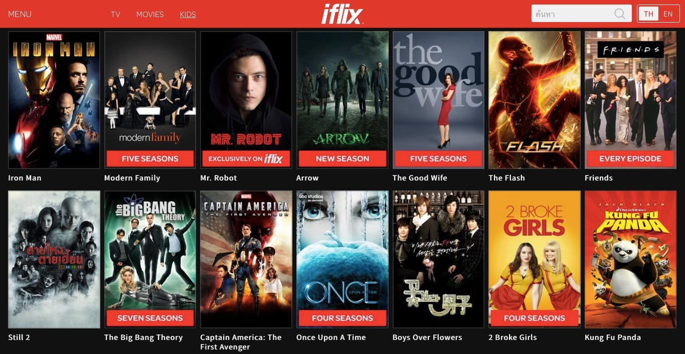 Iflix movie hindi movie anari song lyrics pakistan lodged a strong protest with india over the latest loc according to data by iflixt down for a movie marathon iflix hooq or cinetropa for stopboris Images