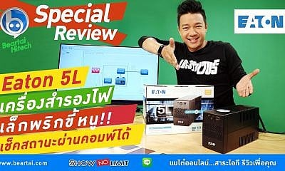 EP.Special_Review