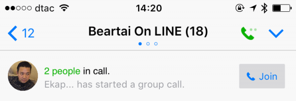 LINE-Groupcall-ios