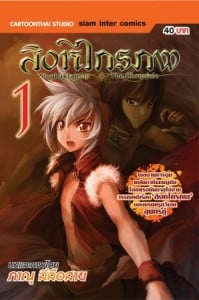 011028-cover-199×300