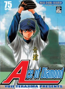 ACE-OF-DIAMOND-1-T-COVER-218×300