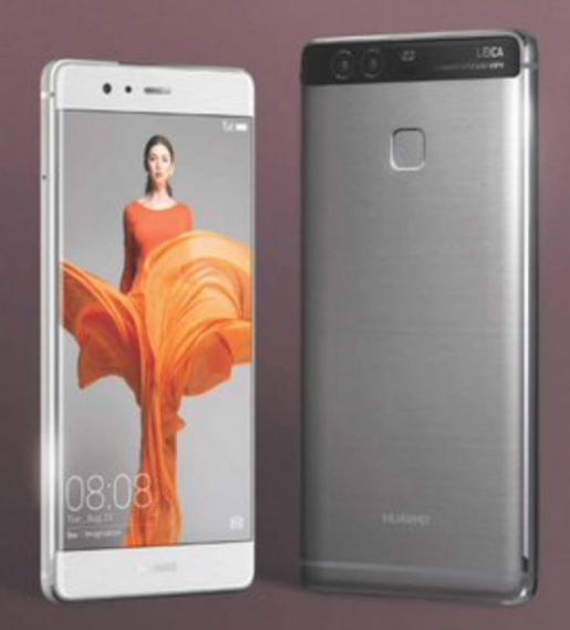 Huawei-P9-and-P9-Plus-are-unveiled (6)