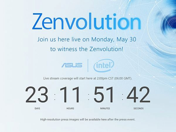 Asus-wants-us-to-join-its-Zenvolution---ZenFone-3-series-likely-incoming