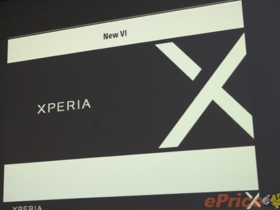 Sony-to-focus-on-Xperia-X-until-2018