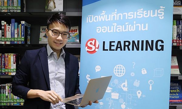 sanook-learning-2
