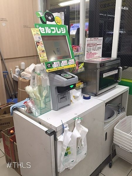 http://anngle.org/th/j-lifestyle/vending-japan.html