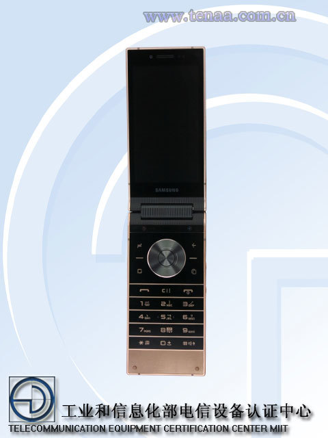 Samsungs-next-high-end-Android-flip-phone-is-certified-by-Chinese-regulatory-agency-TENAA