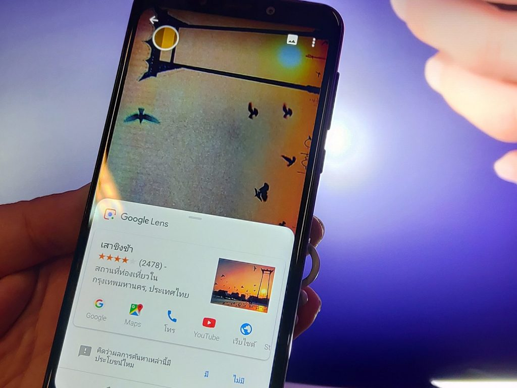 Motorola One, the latest Android One, is packed with