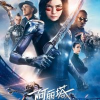 Alita Battle Angel ระบบ IMAX3D