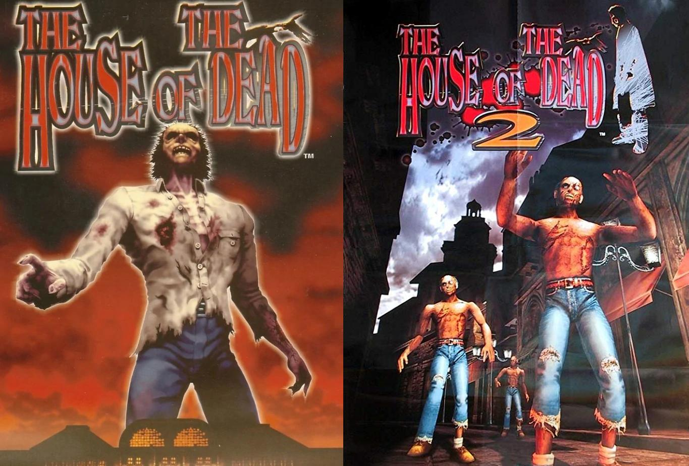 เกม The House of the Dead