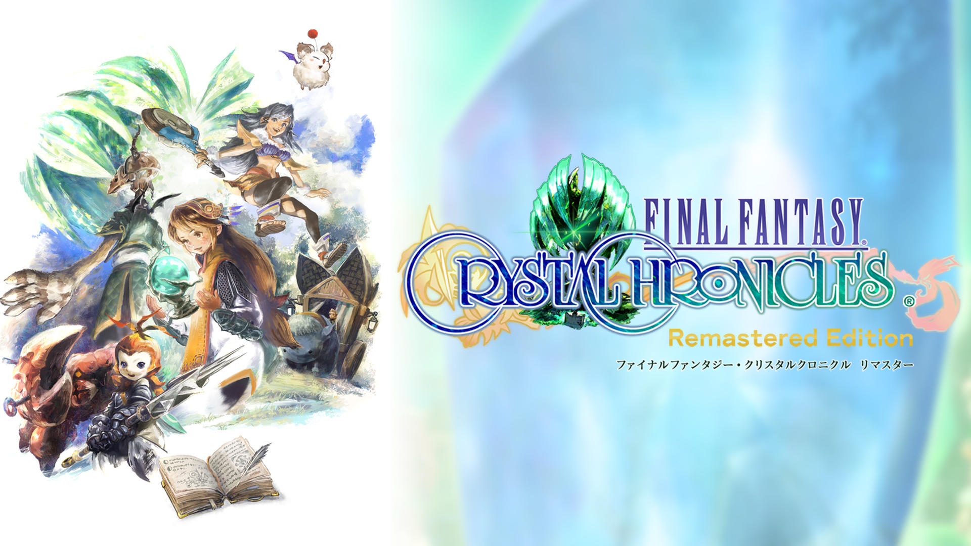 เกม Final Fantasy Crystal Chronicles Remastered Edition