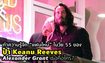 Reeves an Grant Cover