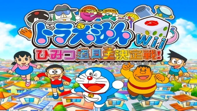Doraemon parties on the Wii