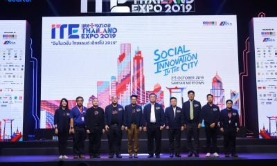 INNOVATION THAILAND EXPO 2019
