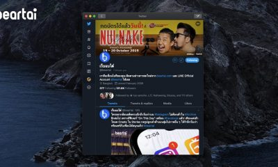 Twitter Desktop mac catalina