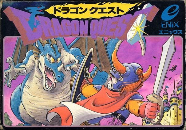 Dragon Quest 1