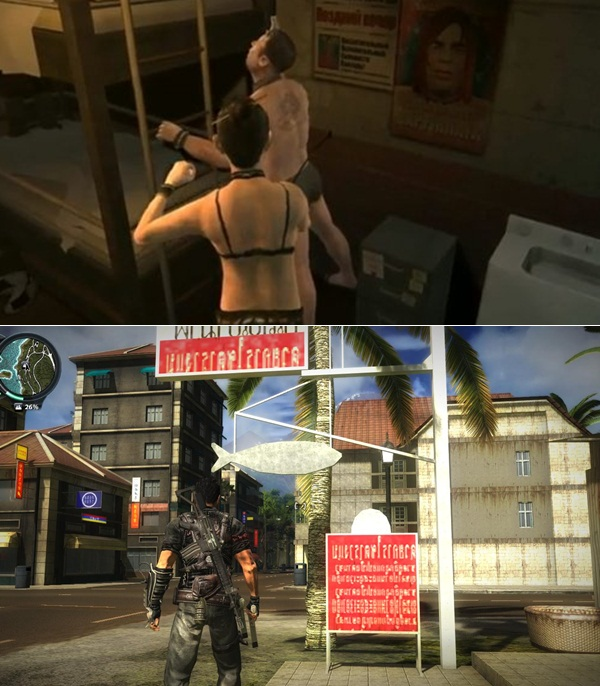 Grand Theft Auto IV Just Cause 2