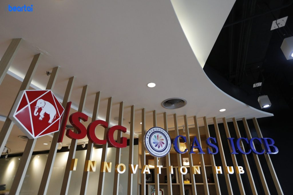 SCG-CAS ICCB Innovation Hub