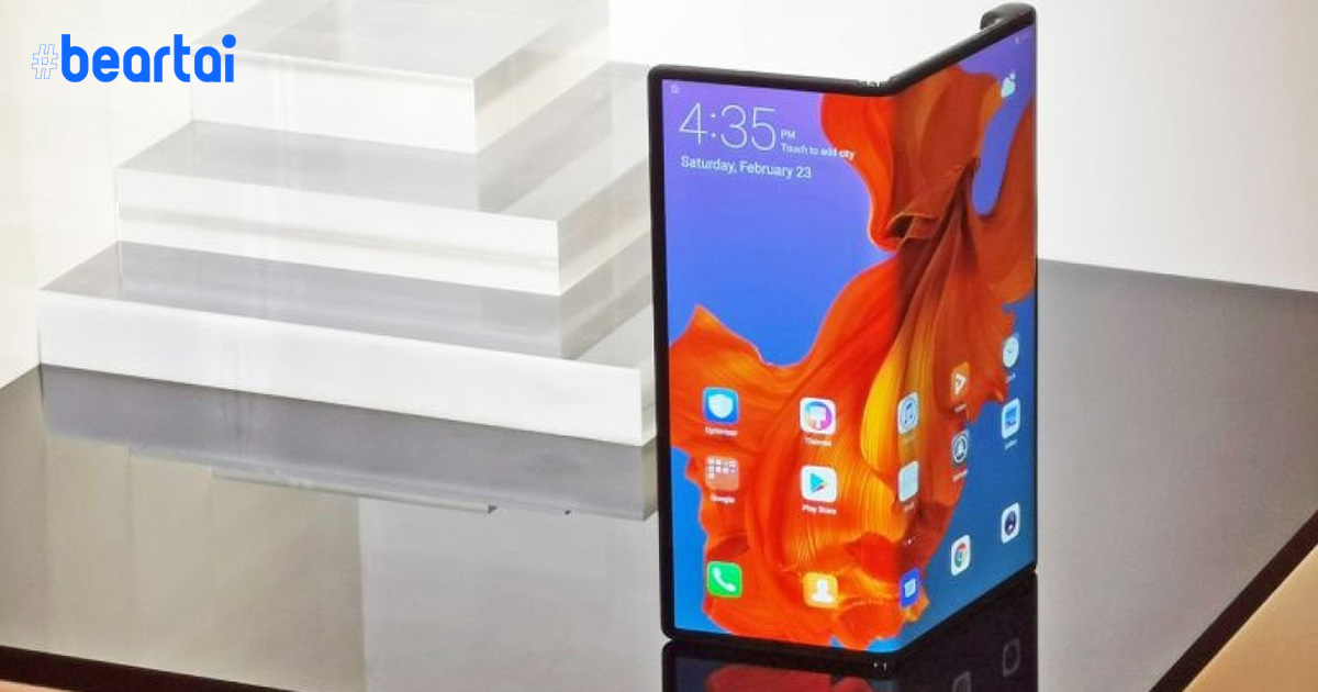 Huawei Mate X Part Replacement Price