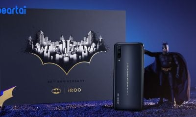Vivo iQOO Pro 5G Batman Limited Edition