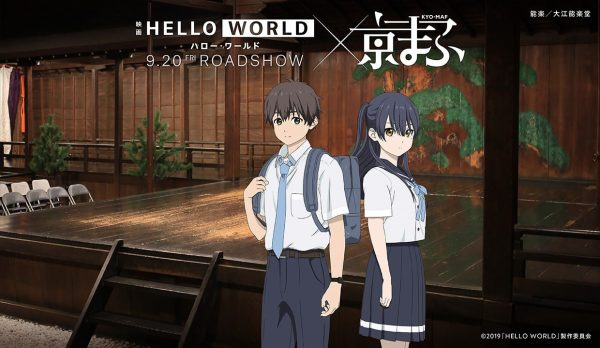WHAT THE FACT รีวิว Hello World