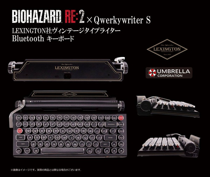 Resident Evil 2 Remake Bluetooth Keyboard