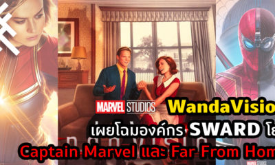 WandaVision โยง Captain Marvel และ Spider-Man: Far From Home