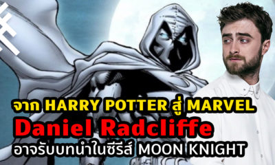 Moon Knight Disney+ Marvel