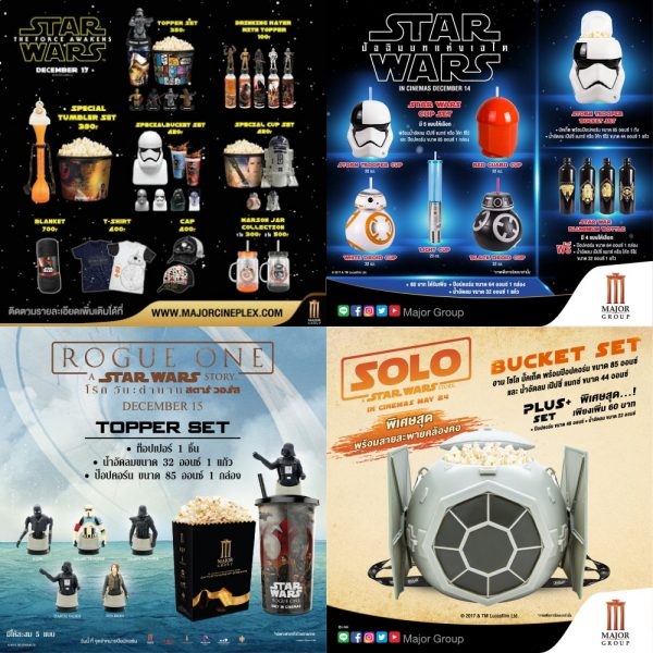 WHAT THE FACT รีวิว Major Cineplex Star Wars Rise of Skywalker Bucket Collection