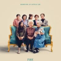 WHAT THE FACT รีวิว The Farewell