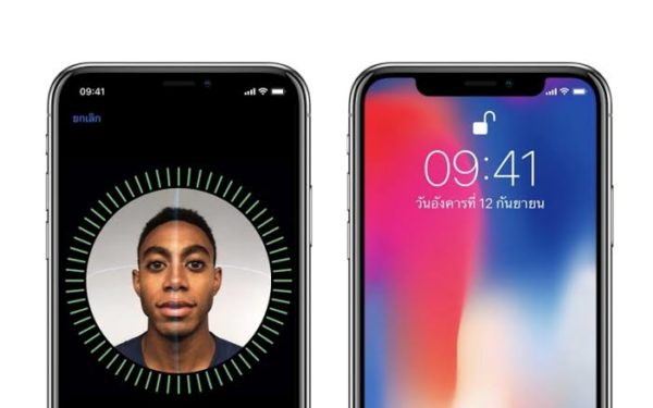 iPhone X และ Face ID