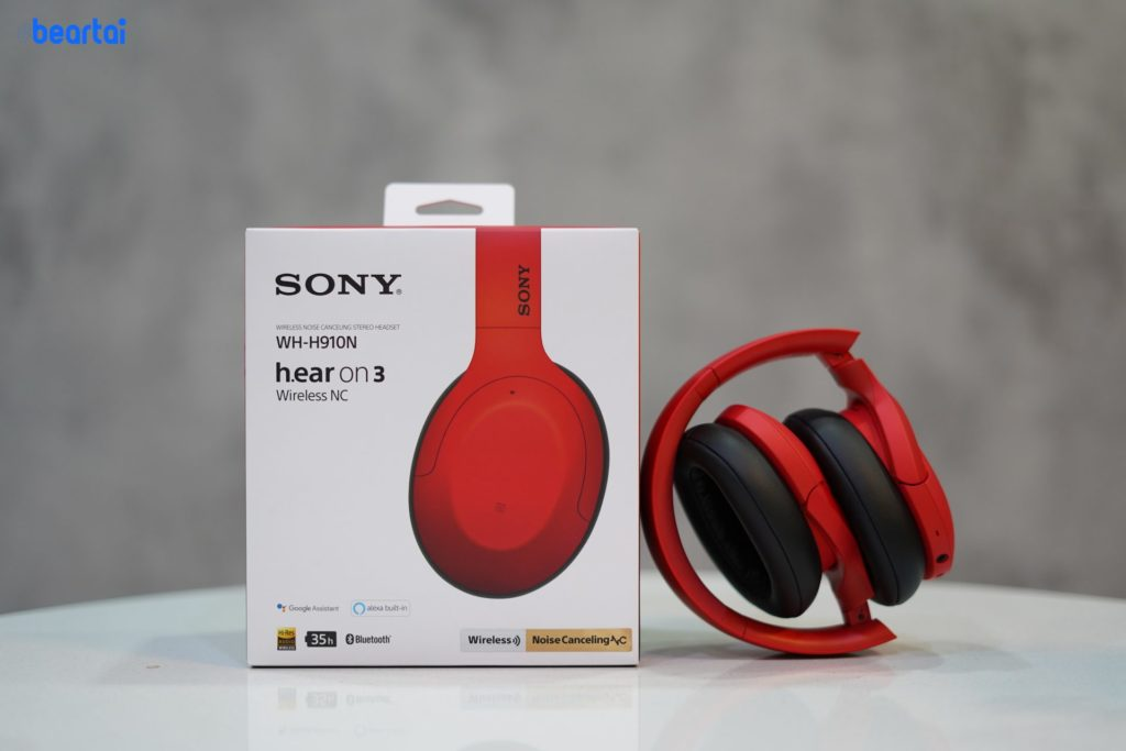 Sony WH-910N h.ear on 3 Wireless NC