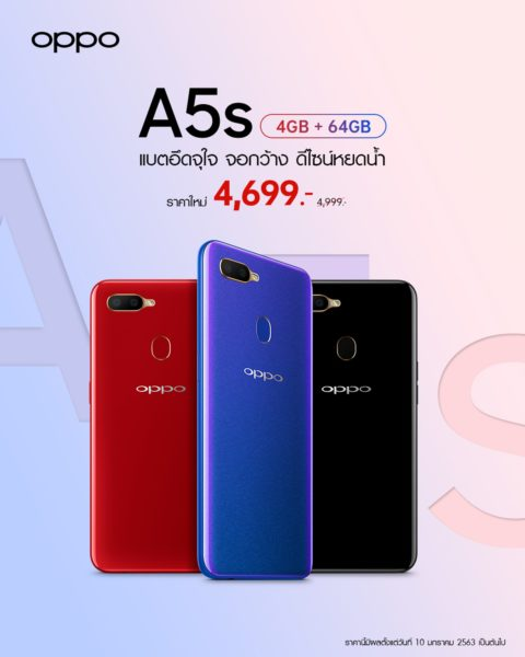 OPPO A5s 4+64 GB