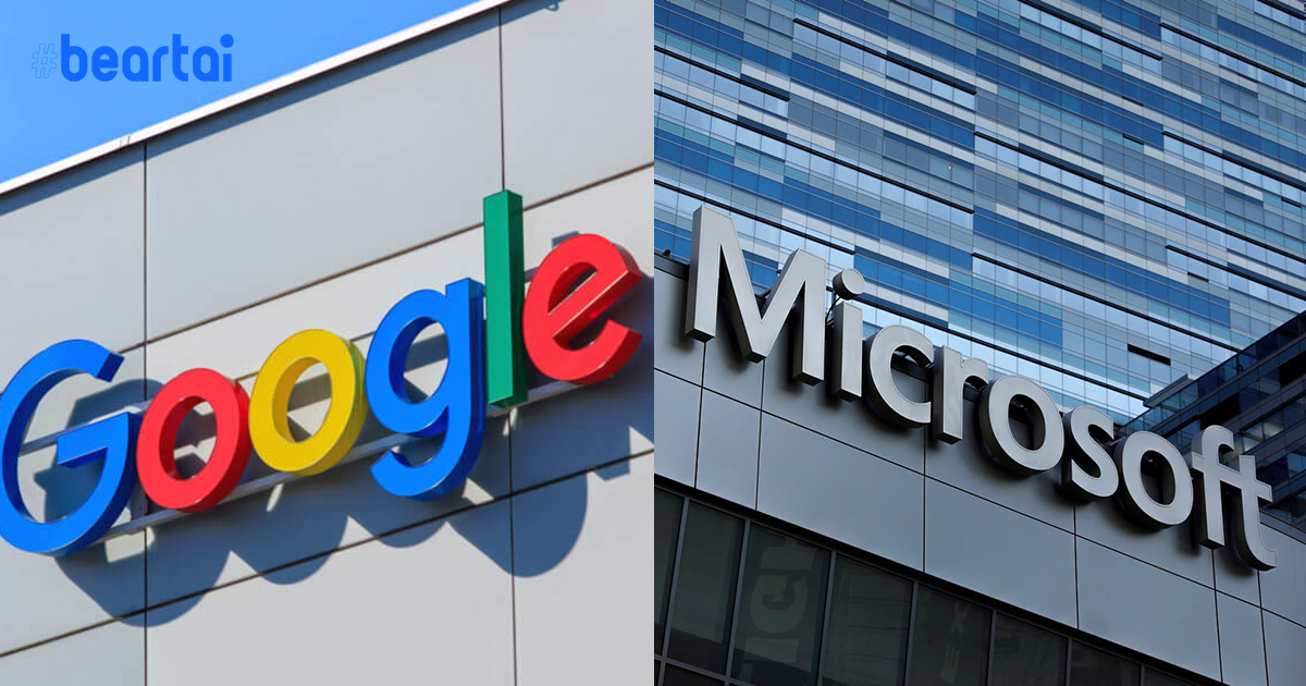Google, Microsoft Factory in China