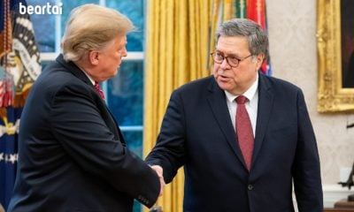 Donald Trump และ William Barr