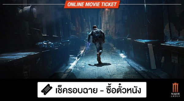 WHAT THE FACT รีวิว CODE 8