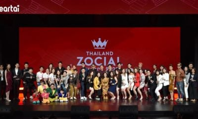 Thailand Zocial Awards 2020