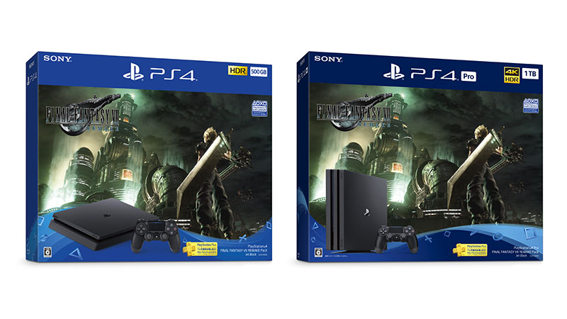 PlayStation 4 Final Fantasy VII Remake Pack