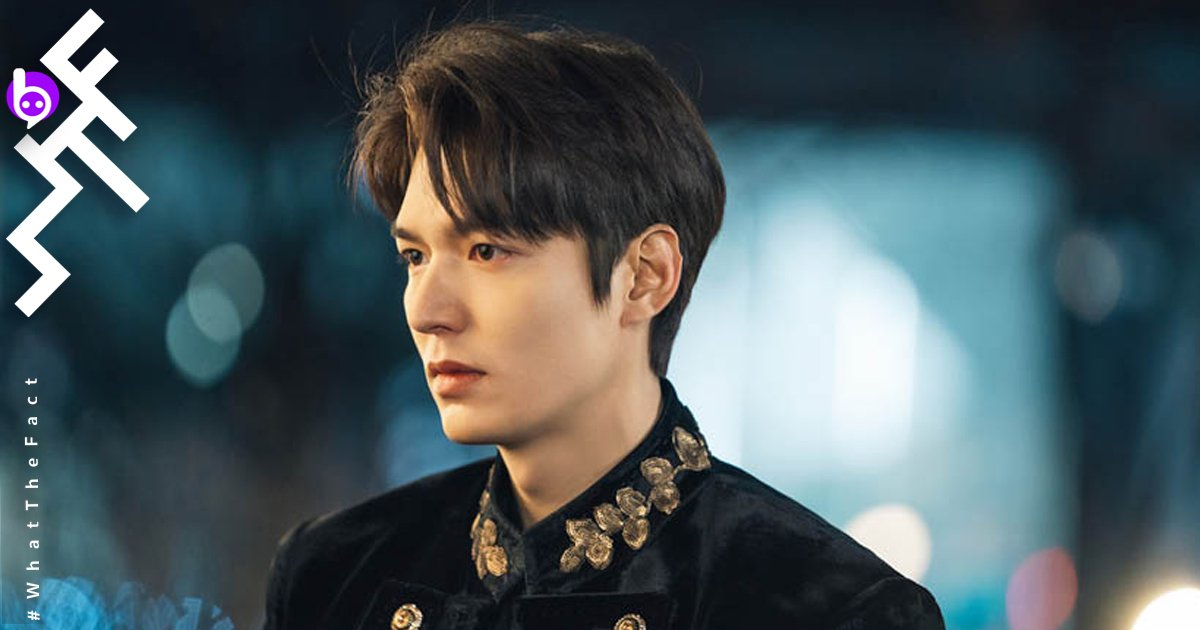 The King: Eternal Monarch อีมินโฮ Netflix